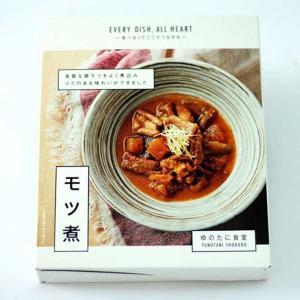 【魚沼市のお土産】和風そうざい(もつ煮込み)レトルトパウチ 一人前/200g 熱湯で温め直ぐに食べれます|niigata-furusatowari