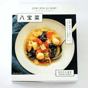 【魚沼市のお土産】中華風そうざい(八宝菜)レトルトパウチ 一人前/150g 熱湯で温め直ぐに食べれます|niigata-furusatowari