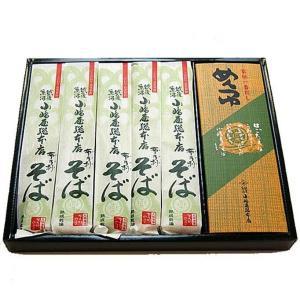小嶋屋布海苔そば(乾麺) 5束つゆ付き そば200g×5束 つゆ70ml×5袋|niigata-furusatowari