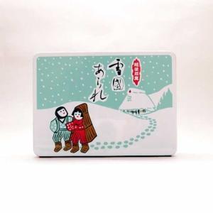 雪国あられ 60g×4袋 niigata-furusatowari