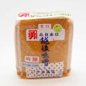 極上甘口 越後味噌 1kg|niigata-furusatowari