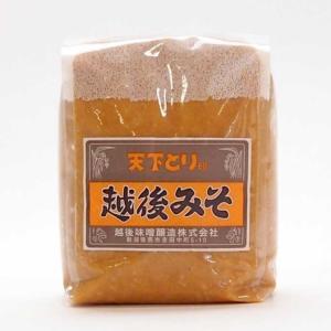 越後みそ 1kg|niigata-furusatowari