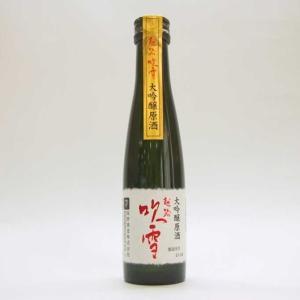 越路吹雪「大吟醸原酒」180ml|niigata-furusatowari