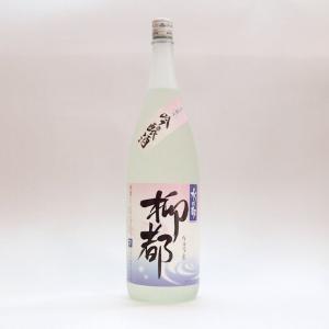 水の都 柳都 吟醸 720ml|niigata-furusatowari