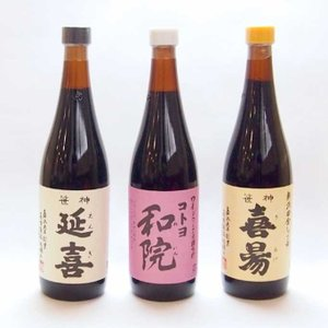 コトヨ醤油セット「延喜・和院・喜昜」醤油各1本|niigata-furusatowari