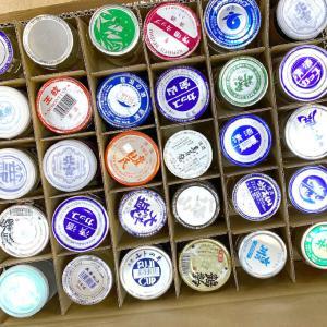 新潟県内 地酒ワンカップ30本セット 180ml×30個|niigata-furusatowari|02