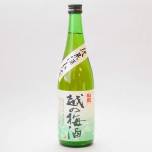 純米酒仕込み 越の梅酒 1,800ml|niigata-furusatowari