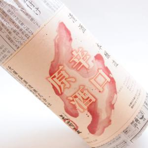 天領盃 辛口原酒 本醸造  (配送箱込) 1800ml|niigata-furusatowari|03