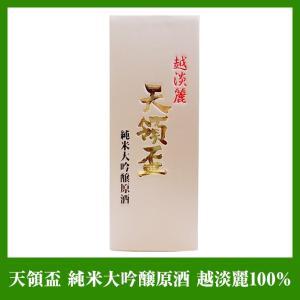 天領盃 純米大吟醸原酒 越淡麗100% 720ml×1|niigata-furusatowari