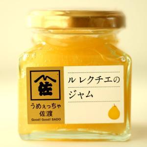 新潟のお土産 佐渡で採れたフルーツを使ったジャム・バター3種(ルレクチェ・佐渡みかん)詰め合わせセット|niigata-furusatowari|04