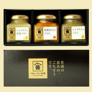 新潟のお土産 佐渡で採れたフルーツを使ったジャム・バター3種(ルレクチェ・佐渡みかん)詰め合わせセット|niigata-furusatowari|05