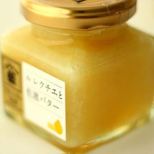 新潟のお土産 佐渡で採れたフルーツを使ったジャム・バター3種(ルレクチェ・佐渡みかん)詰め合わせセット|niigata-furusatowari|06