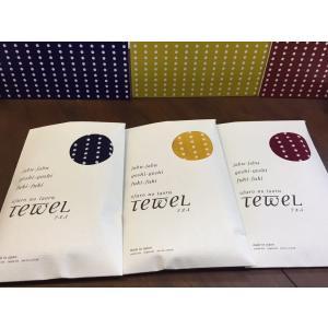Tewel シリーズ お風呂のタオル 三枚セット|niigata-furusatowari|02