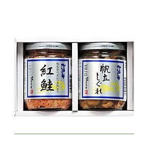 北海の華 2種(紅鮭・帆立)セット 脂が乗った天然紅鮭を香ばしく焼き上げた紅鮭 薄醤油で炊き上げた食感と風味を活かした帆立が特徴|niigata-furusatowari|02