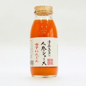 津南高原の人参(にんじん)ジュース 雪下にんじん使用 200ml/1本 20本入り|niigata-furusatowari