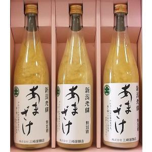こだわりの三崎屋醸造製造!あまざけプレーンセットNO.1|niigata-honmono