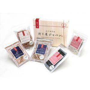 だしの玉手箱セット (化粧箱入り)|niigata-honmono