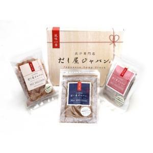 だしの旨みセット (化粧箱入り)|niigata-honmono