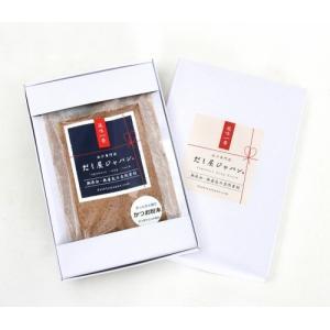 だしの贈り物 (白箱)|niigata-honmono