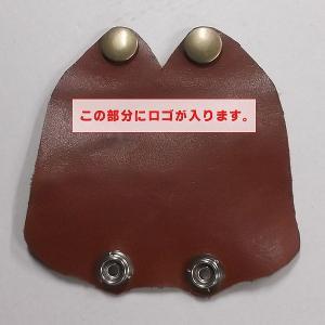 ロゴ焼付サービス!オリジナル本革製グリップカバー(ギター・ハードケース用)製作! 送料無料 代引不可!|niigata-honmono