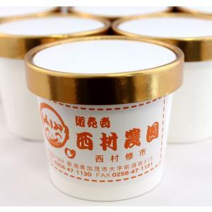 高級洋ナシ「ル レクチェ」のジェラート(120ml)20個セット 農園茶屋たばた(西村農園)製|niigata-honmono
