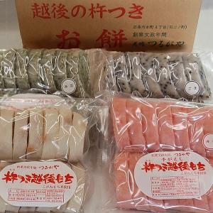 「つるがや」のコシのある「杵つき手返し餅」Dセット(豆餅・ごま餅・のり餅・えび餅)|niigata-honmono