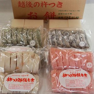 水から煮ても溶けません!「つるがや」のコシのある「杵つき手返し餅」Bセット(白のし餅・豆餅・ごま餅・のり餅・えび餅)|niigata-honmono