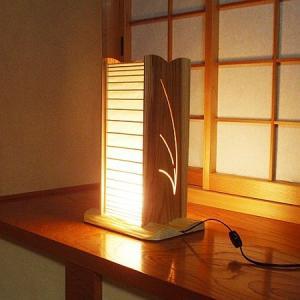 国産杉の木目と障子越しの灯! 小灯スタンド(国産杉使用)「波」 吉建製作|niigata-honmono