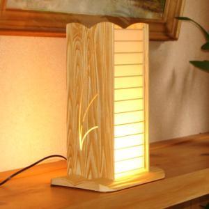 国産杉の木目と障子越しの灯! 小灯スタンド(国産杉使用)「清」 吉建製作|niigata-honmono