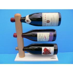 ワインボトルをオシャレに収納! ワインボトルラック・ポール3本用 越乃工芸製作|niigata-honmono