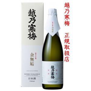 越乃寒梅 純米大吟醸 金無垢 720ml 【越乃寒梅 正規取...