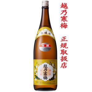 日本酒 越乃寒梅 別撰 720ml (越乃寒梅 正規取扱店)
