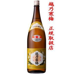 日本酒 越乃寒梅 別撰 1.8L (越乃寒梅 正規取扱店)