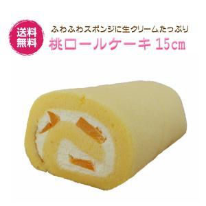 桃 ロールケーキ (15cm)