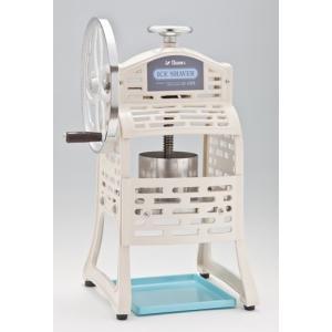 業務用カキ氷機 SI-7 (ブロック氷・バラ氷兼用) スワン niigata-kitchen