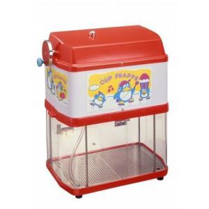 業務用カキ氷機 CFB-250 ストッカー付アイスシェーバー ブロック氷専用 スワン niigata-kitchen