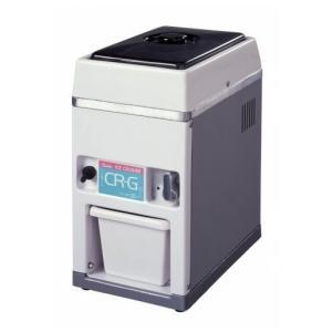 業務用 CR-G 電動アイスクラッシャー スワン niigata-kitchen