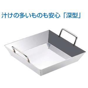 18-0 チリトリ鍋 深型 21cm niigata-kitchen