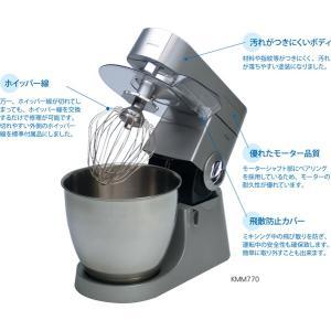 卓上型ミキサー ケンミックス アイコー プレミア KMM770|niigata-kitchen