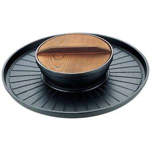 三和精機 焼きしゃぶ鍋 B-35 niigata-kitchen