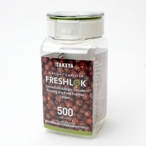 密封保存容器フレッシュロック角型500|niigata-kitchen