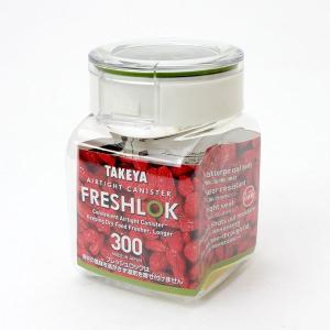 密封保存容器フレッシュロック角型300|niigata-kitchen