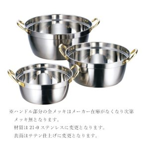 AGクラッド 段付鍋 IH対応 30cm|niigata-kitchen