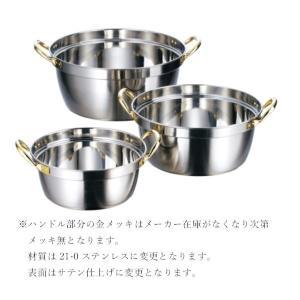 AGクラッド 段付鍋 IH対応 45cm|niigata-kitchen