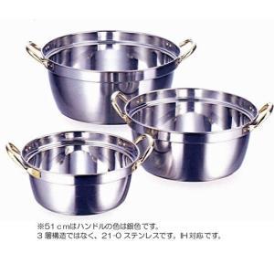 21-0 段付鍋 IH対応 51cm|niigata-kitchen