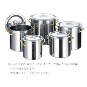 AGクラッド 目盛付寸銅鍋 IH対応 27cm 15L|niigata-kitchen