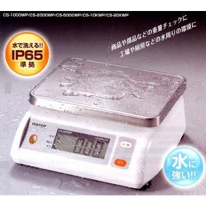カスタム防水デジタルはかり20kg