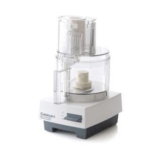 クイジナートDLC-10PRO業務用フードプロセッサー 1.9L|niigata-kitchen