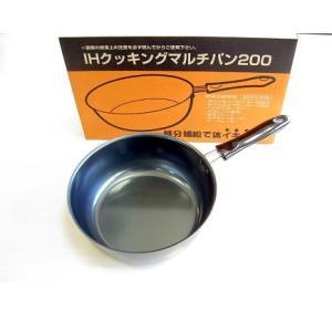 KS-2617 IHクッキングマルチパン niigata-kitchen