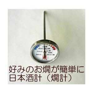 日本酒計PY-130 niigata-kitchen